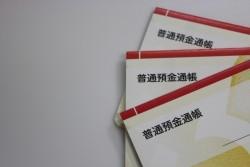 資金繰りご支援_鶴田税理士事務所