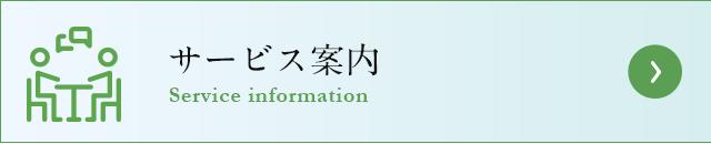 メディカルサポート税理士法人|サービス内容